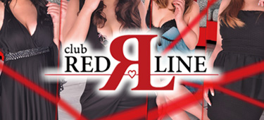 Club to rouge